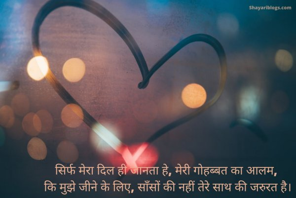 heart quotes 2line image