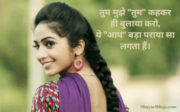 shayari love in hindi image