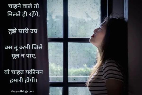 noor shayari hindi image
