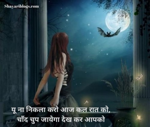beautiful shayari on love image