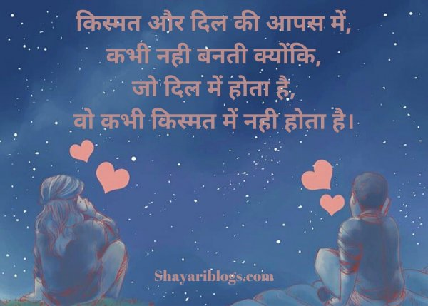 hurt shayari hindi image