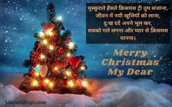 christmas day par shayari image