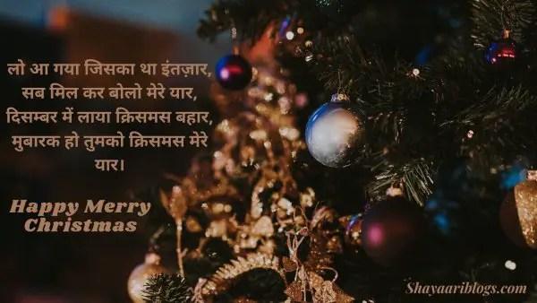 shayari on christmas day image