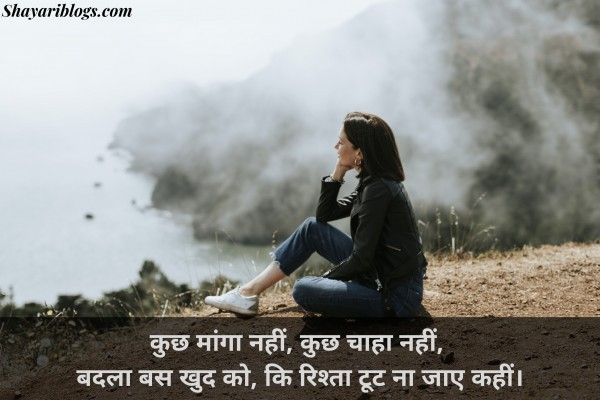 2 line womens day shayari image