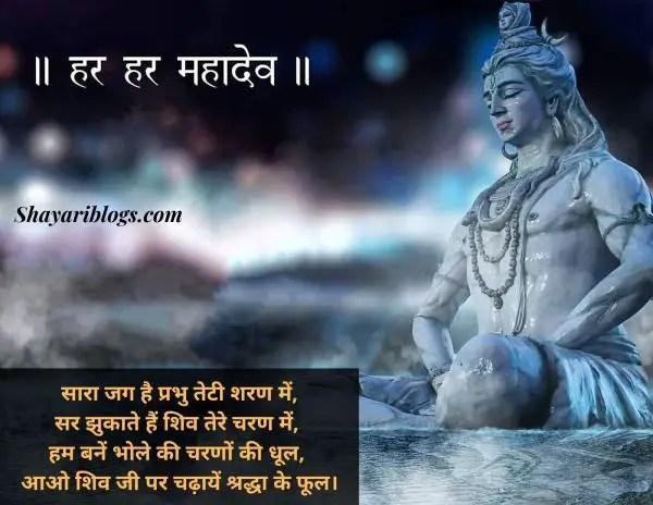 maha shivratri wishes image