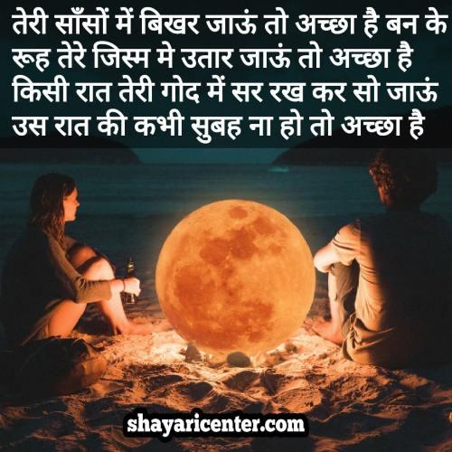 New Shayari Image Download