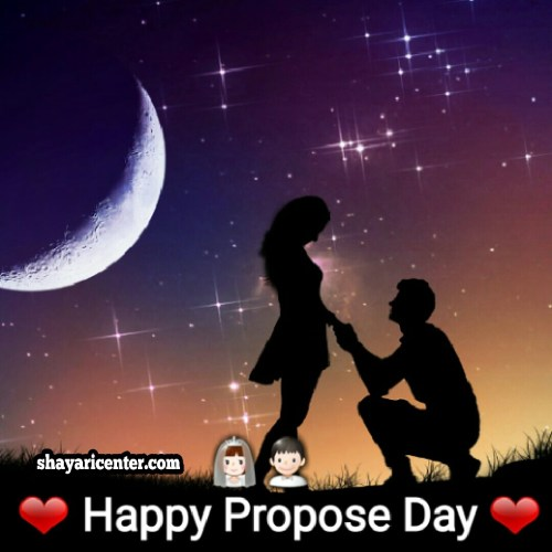 propose images for girlfriend
