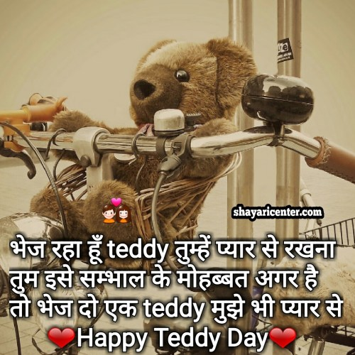 best love status for teddy day with images