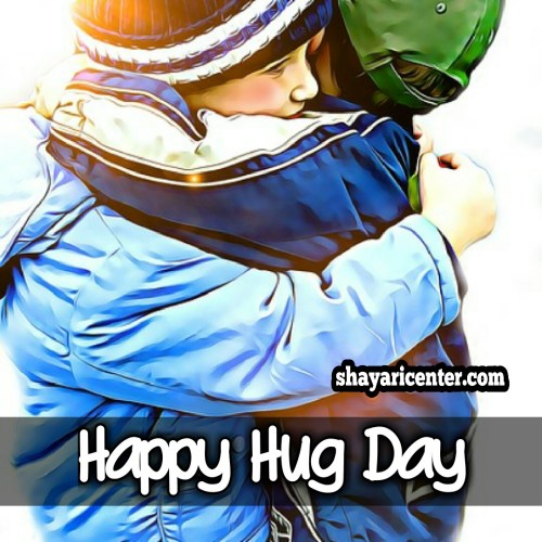 Hug day Wishes Images in Hindi