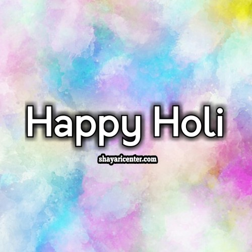 best happy holi wishes in hindi with images for whatsapp