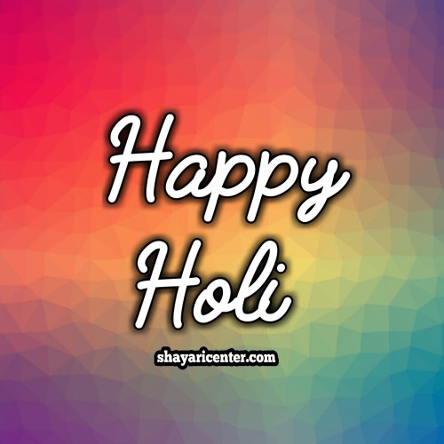 happy holi wishes photo in hindi with quotes