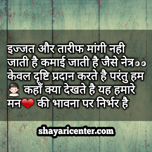 for life quotes in hindi