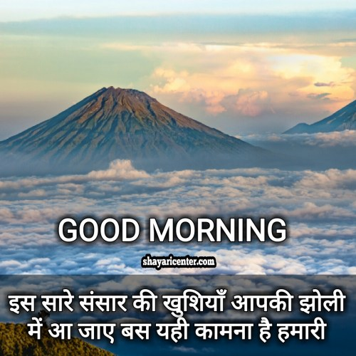 good morning images in gujarati
