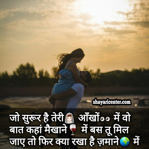 love failure drink quotes in hindi language with images free download