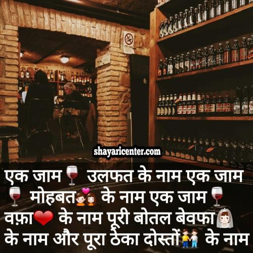 emotional shayari love shayari in hindi with images for lovers