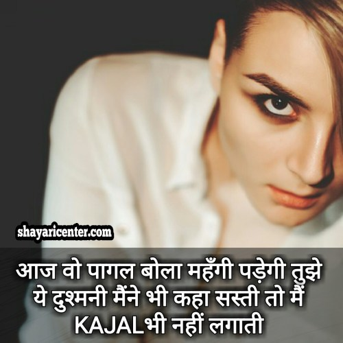 girls attitude status in hindi with pic