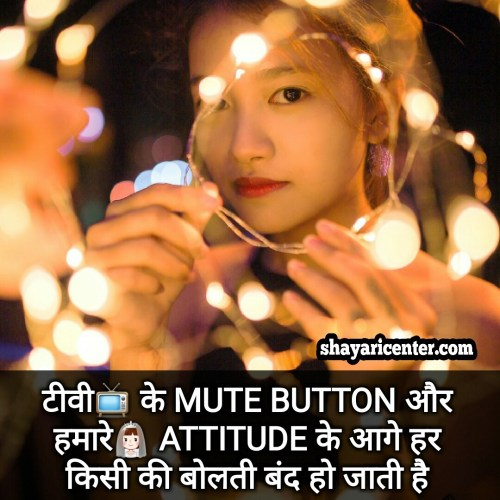 new bad girl attitude status in hindi with images