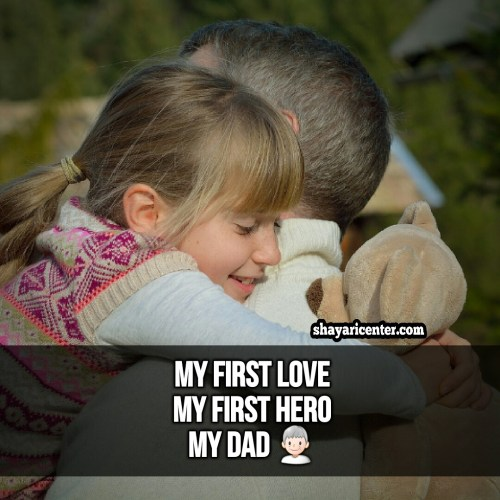 father and daughter relationship quotes with images in hindi