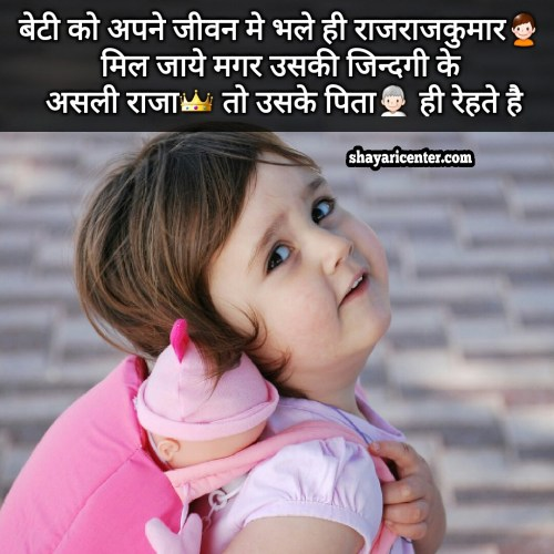 Daily New Status,Shayari and Photos Best Collection Of Shayari