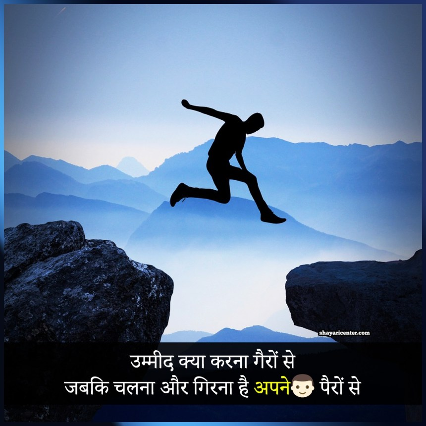college boy attitude status in hindi with images