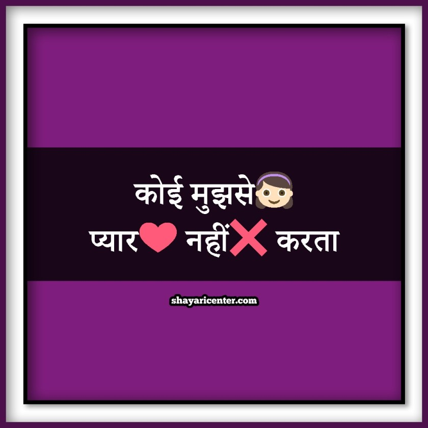 girl attitude quotes in hindi
