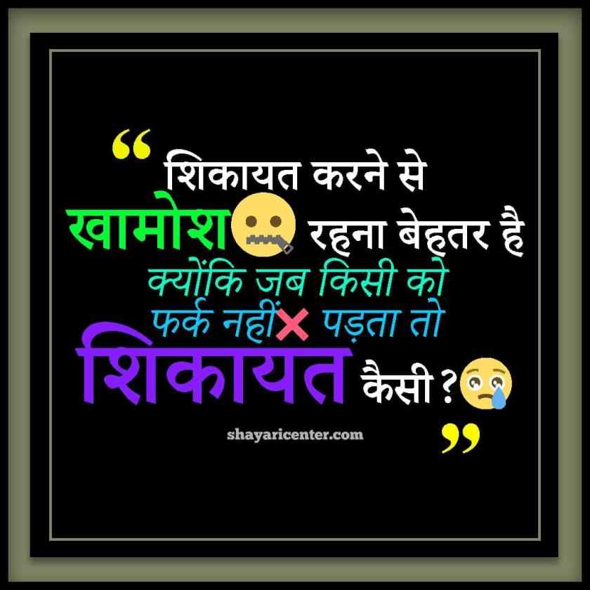 dard shayari in hindi for girlfriend