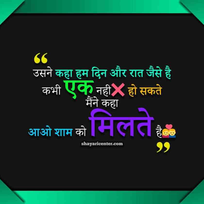 Zindgi Shayari Images