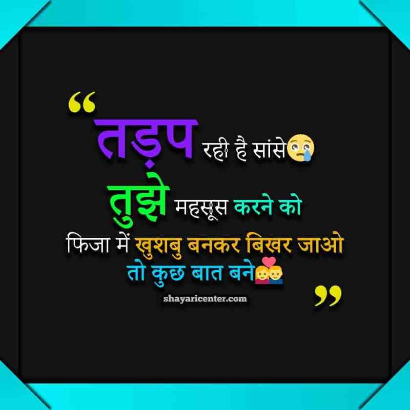 Hindi Sad Shayari With Photos