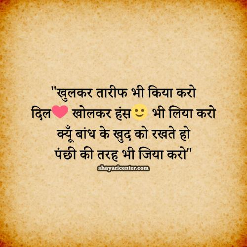 Motivational pictures for success in hindi