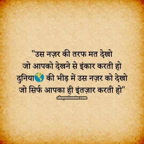 My life my shayari hindi