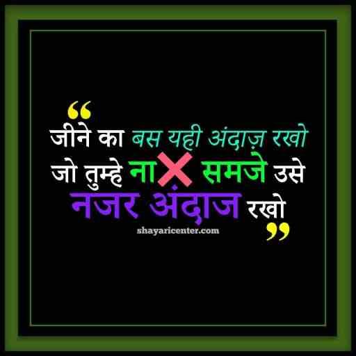 Inspiring Morning Quotes In Hindi