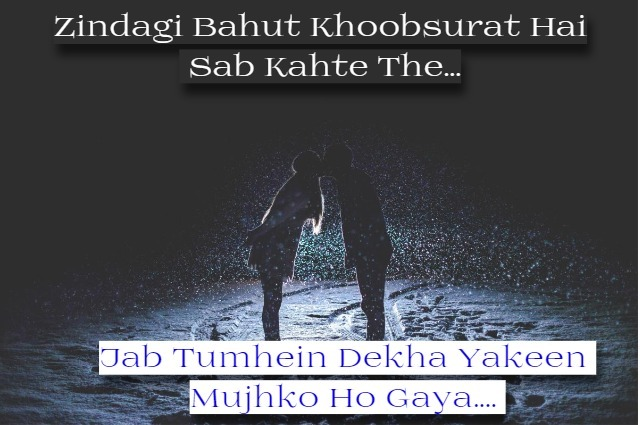romantic shayari hindi image