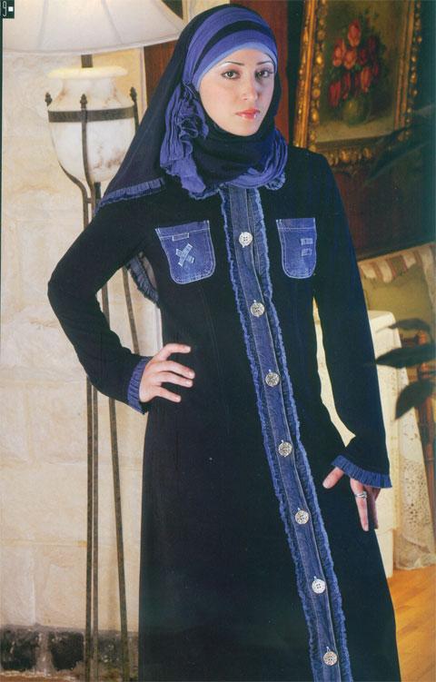 Latest Burka Designs