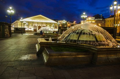 Über dem Okhotny Ryad Einkaufszentrum
