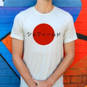 Sheffield in Japanese Typography T-Shirt, White