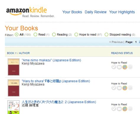 Amazon Kindle page