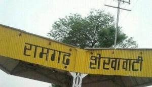Ramgarh Shekhawati  Railway Station