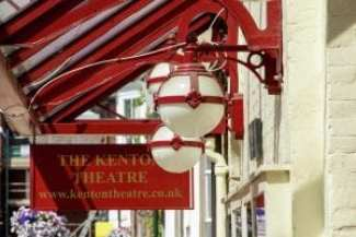 Colour photograph of canopy and light fittings on the façade of the Kenton Theatre in Henley.