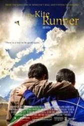 kiterunner