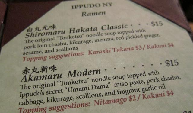 Ippudo menu
