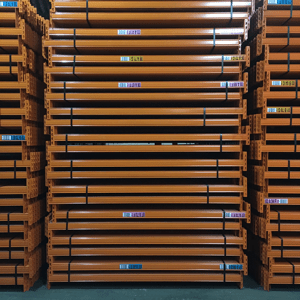 Used Stow warehouse pallet racking