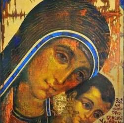 Vergine Maria Cammino Neocatecumenale kiko arguello