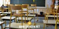 تعطل الدروس بكافة المؤسسات التربوية والجامعية غدا الخميس