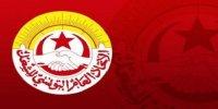 مدنين: تجمع عمالي ومسيرة