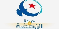 النهضة تدعو المترشحين للرئاسة إلى الالتزام بحياد الإدارة وعدم توظيف موارد الدولة