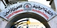 نقابة الصحفيين تطالب قناة العربية بالإعتذار