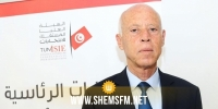 محمد الناصر يهنئ المترشح قيس سعيد بفوزه بالانتخابات الرئاسية