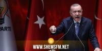 أردوغان: تركيا لن تعلن مطلقا وقف إطلاق النار في شمال سوريا