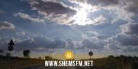 الرصد الجوي :عودة الأجواء المشمسة