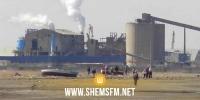 إنبعاث كميات من الغازات الملوثة: بلدية قابس تطالب بتقرير حول الحادثة